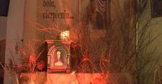 Kościół Wszystkich Świętych w Brzezinach